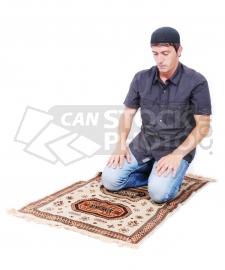 Comment corriger sa prière