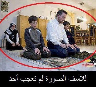 Comment apprendre à prier ?